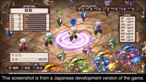 Disgaea 1 Complete Announced