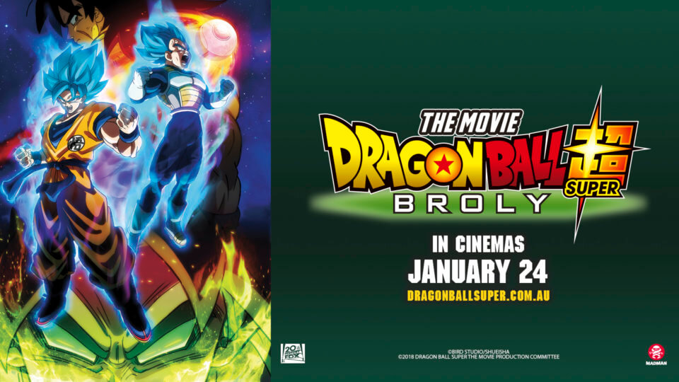 Dragon Ball Super: Broly Australia